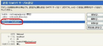 Webmail - localhost