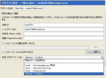webmail - hotmail